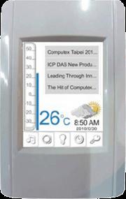 VRT Multires Monitor